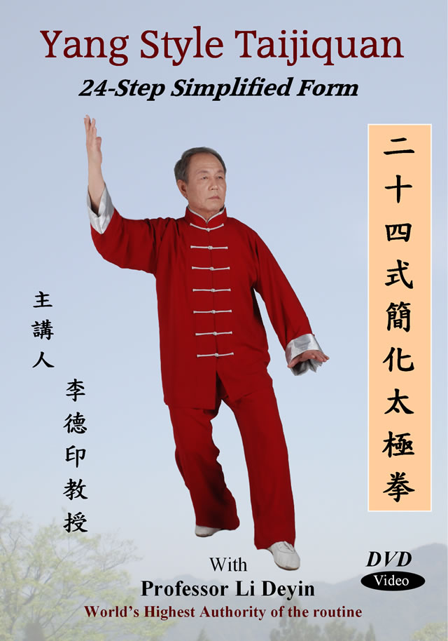 24-Step Simplified Yang Style Taijiquan