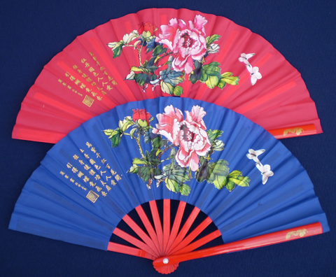 Peony and Chinese Poetry Fan