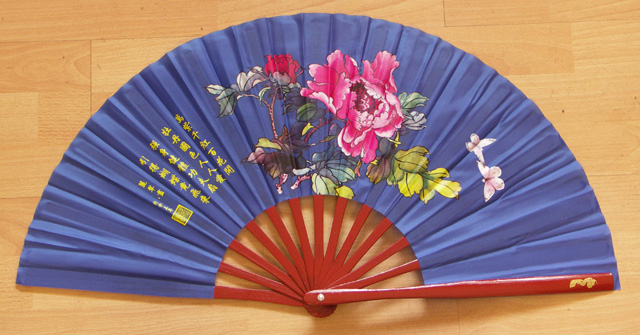 Blue Peony and Chinese Poetry Fan