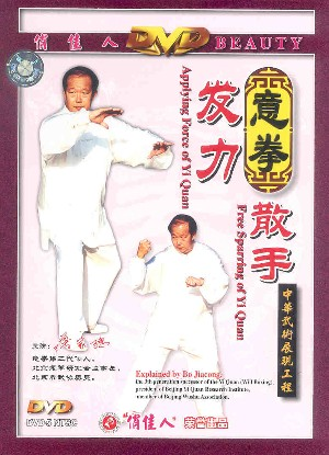 Yi Quan - Applying Force and Shan Shou